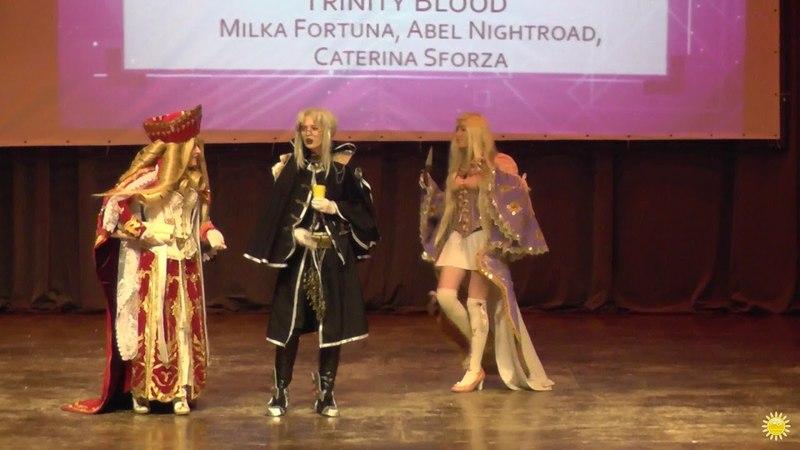 Trinity Blood Milka Fortuna Abel Nightroad Caterina Sforza Командное дефиле Unicorn 2018