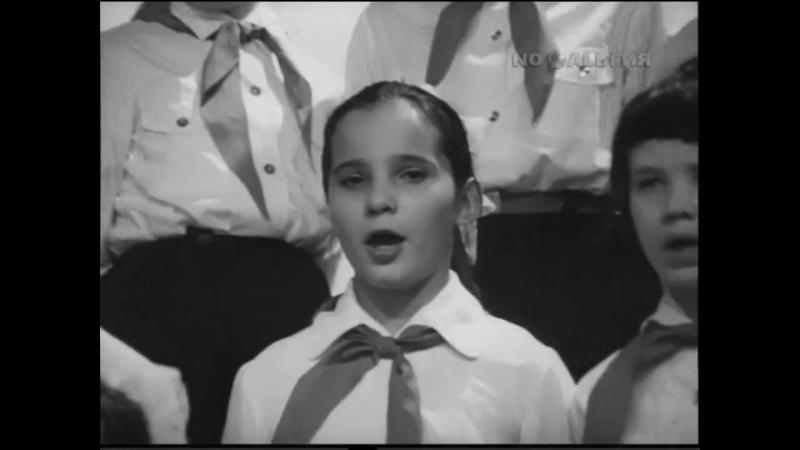 Взвейтесь кострами, синие ночи - Хор Московского городского дворца пионеров 1972