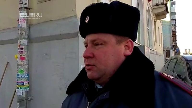 Комментарий начальника ГИБДД Екатеринбурга по поводу аварии на Фурманова