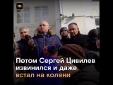 Вице-губернатор Кузбассана коленях попросил прощения за пожар