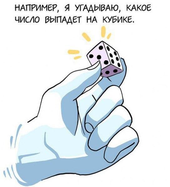 Фото №456650596 со страницы Михаила Тимченко