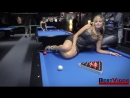 Sexy Pool ili Neveroyatnye tryuki na bilyarde