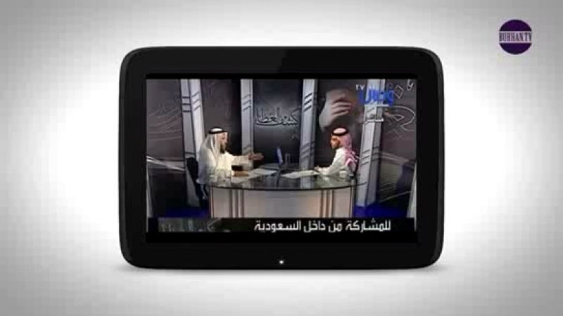 -Шииты-те, кто убили Имама Хусайна! @islamvideo2