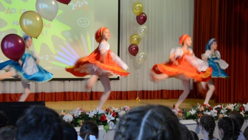 Народный танец на выпускной 4кл Гимназия №15