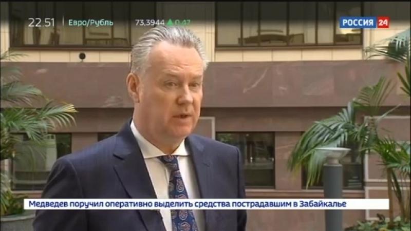Интервью с Постпредом России при ОБСЕ А.Лукашевичем