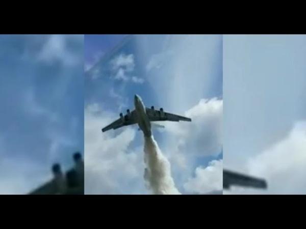 Ил-76 сбросил тонны воды на инспекторов ДПС