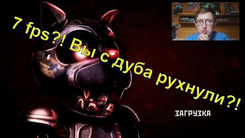 АНИМАТРОНИКИ И ФРИЗЫ - CASE 2: Animatronics Survival (эпизод 1) 1 (patch 0.21)