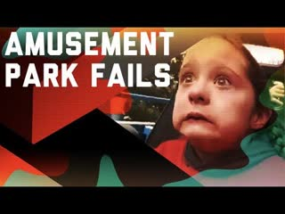 Amusement park fails: this was supposed to be fun! (july 2018) | failarmy