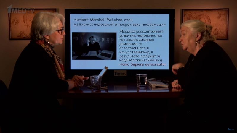 Homo Sapiens Autocreator и 5-ти летний прогноз от Черниговской о лишении в России миллионов людей работы :) @ Первый медицинский