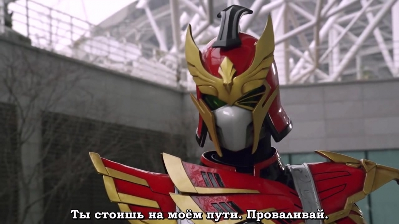 Legend Hero | Wonderful FRT Sora 33 серия [русс.суб.]