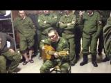 #Армейские #песни под #гитару - И там где #Северный #кавказ