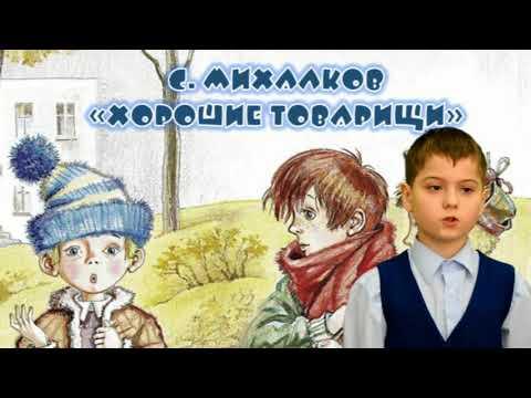 С. Михалков