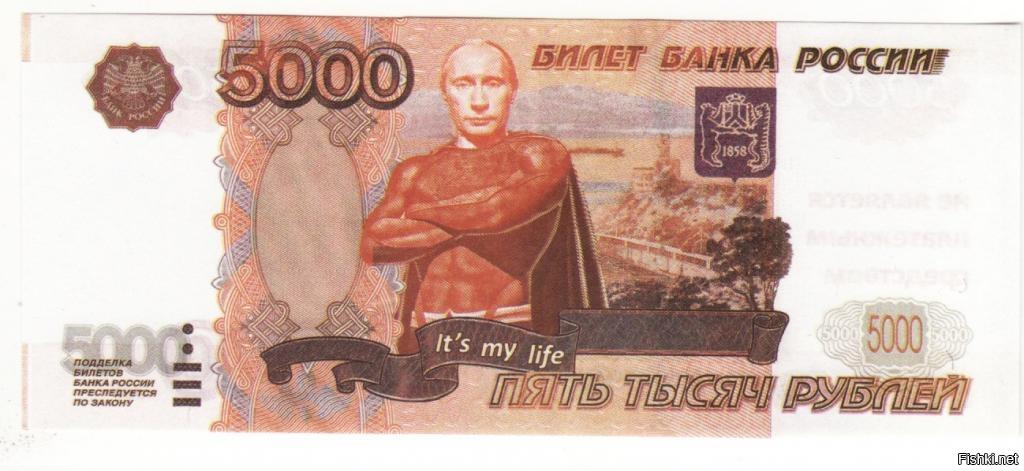 Расплатившийся купюрой «банка приколов» житель Томской области получил реальный срок