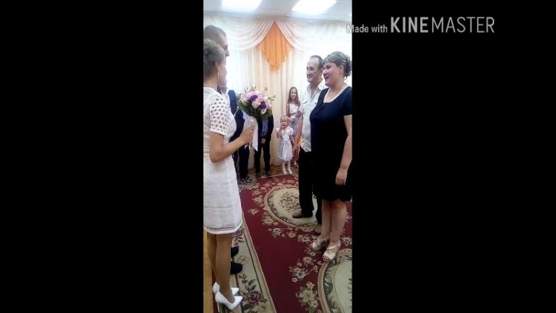 Свадьба Павла и Иды