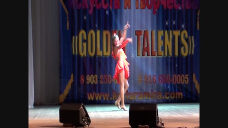 Латиноамериканский танец Всплеск 17 ноября 2018 года Лауреат 1 степени Международного конкурса Золотые Таланты