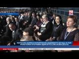 Новые стандарты образования и возможность народного контроля: в Крыму рассмотрят возможность реализации проектов «Единой России»