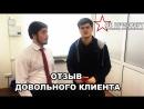 Отзыв Гречишникова Кирилла, получившего военный билет с помощью Юридической Компании Не призовут