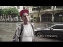 Лос Анджелес - Город Бездомных. Часть Первая.Дневник хача.