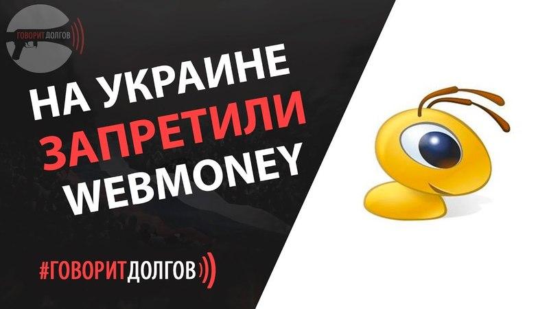 Порошенко довершил дело Януковича