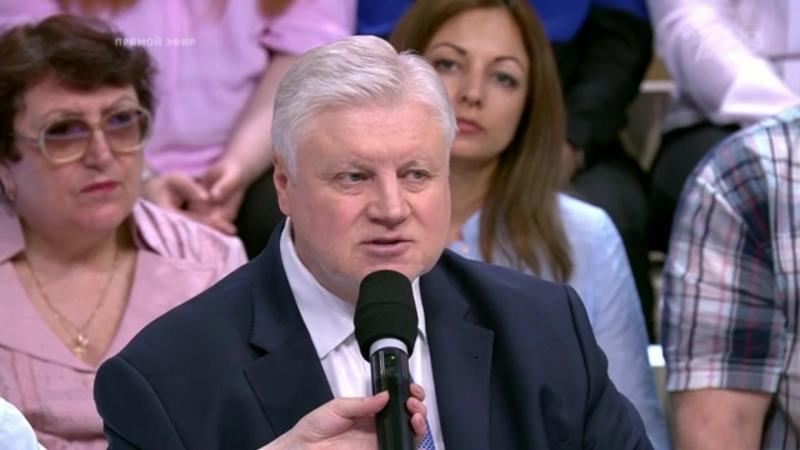 Сергей Миронов в эфире программы «Время покажет» рассказал, почему Донбасс никогда не вернется в состав Украины
