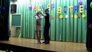 Парный танец на вечере встречи выпускников в Лельчицкой школе №2 2015