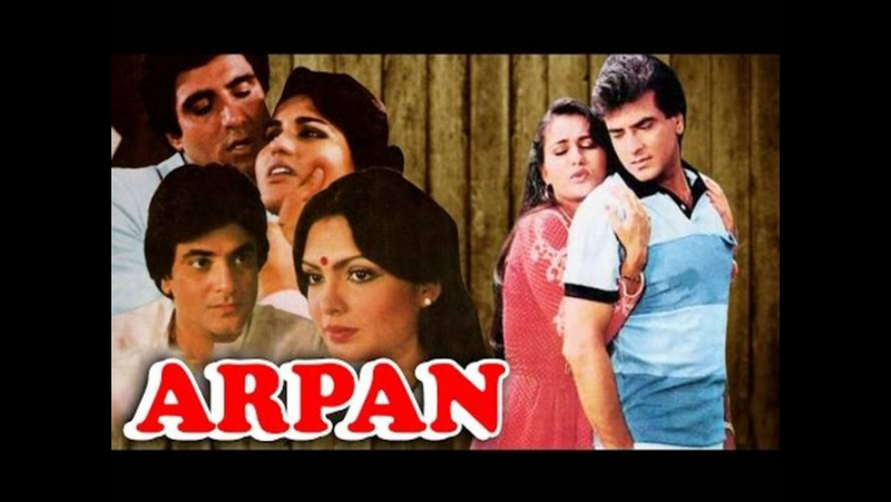 Arpan 1983 Full Video Songs Jukebox Jeetendra Reena Roy Parveen Babi