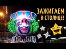 Фестиваль света в КОСТА РИКЕ Праздники КОСТА РИКА
