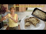 Простая запеканка из гречки с печенью, такая вкусная! Готовить легко и просто!