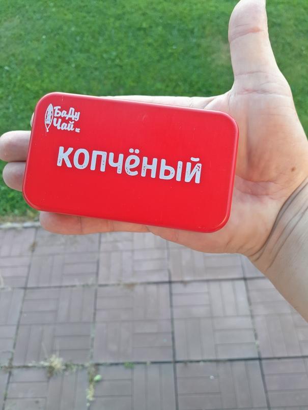 Илья Бадуров |