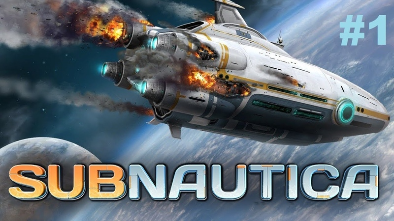 Subnautica В пучины океана 1