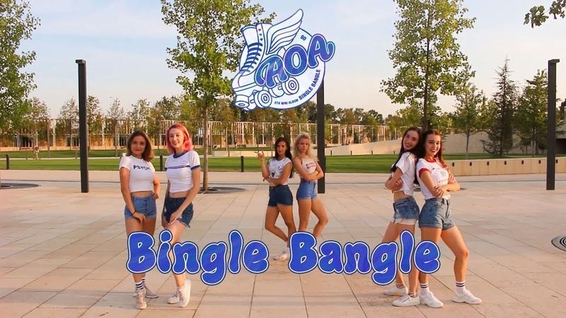 [SOLIPSE] AOA (에이오에이) - Bingle Bangle DANCE COVER