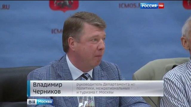 Вести Москва • Столичные школьники примут участие в детском кинофестивале в Крыму