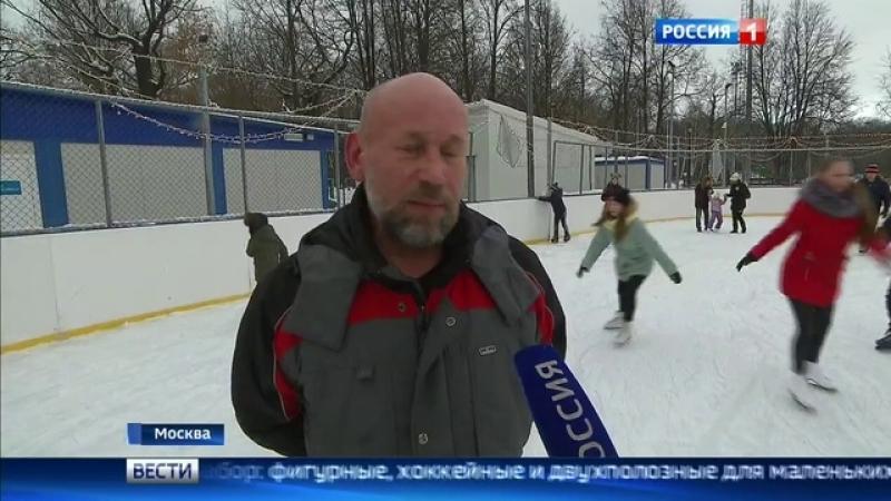 Вести Москва • Где бесплатно покататься в столице работают почти полторы тысячи катков