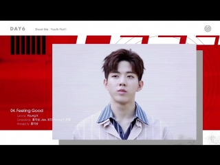 DAY6 - Feelling Good (teaser)