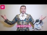 Коля Басков против Оззи Осборна