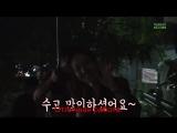 Lee Goon Ji ер 25 рус саб......