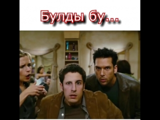 Рәзил_борчак инстаграмыннан))