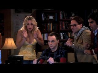 Sheldon _ The Big Bang Theory _ Шелдон учится водить машину