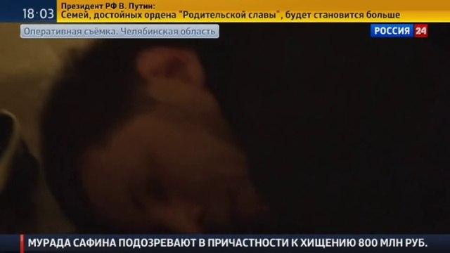 Новости на Россия 24 • В Челябинске задержали троих боевиков