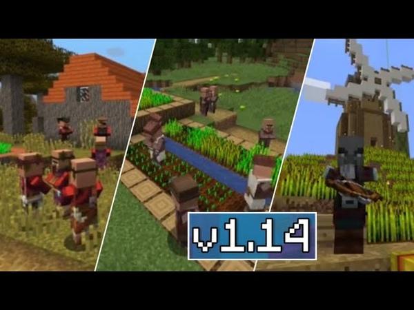 ВЫШЕЛ Minecraft 1.14- ДЕРЕВНЯ И ГРАБИТЕЛИ , ЖДЕМ Minecraft Pe 1.8.0.12 ПОЛНЫЙ ОБЗОР СКАЧАТЬ 1.8