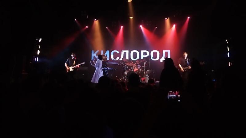 Концерт Мураками Презентация нового альбома в клубе космонавт СПб 19 04 2018
