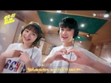 Dylan Xiong & Tan Song Yun - A Good Day to Fall in Love With You (OST My Mr.Mermaid)[rus karaoke]