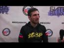АРТУР БАГАУТИНОВ интервью после турнира БИТВА НА ВОЛГЕ 4