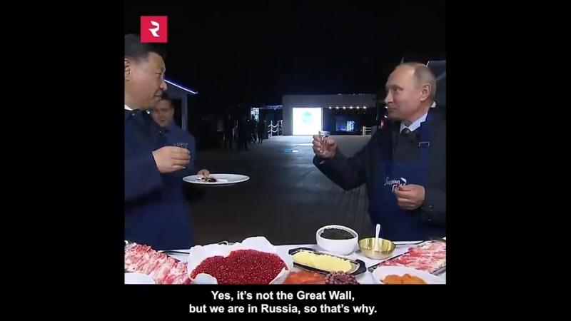 Президент Китая Си Цзиньпин и президент России Путин