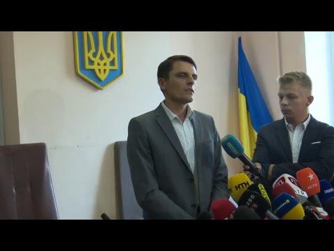 Суд у справі Володимира Омеляна 14 вересня Повне відео