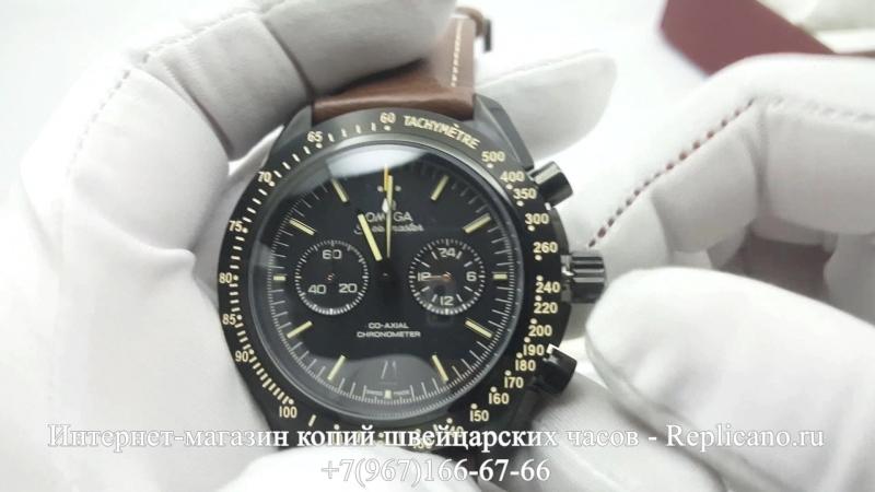 Omega - Speedmaster - Master Chronograph (Black)