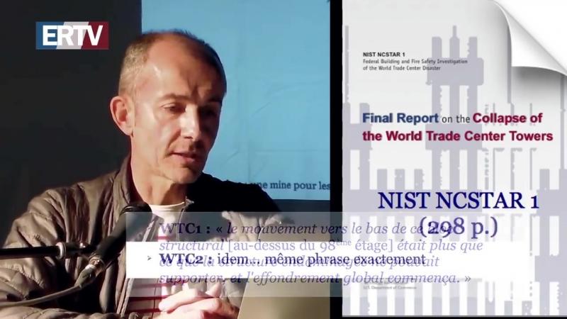 Le 11 Septembre une mine pour les physiciens Conférence de François Roby à Escos смотреть онлайн без регистрации