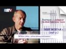 Le 11 Septembre une mine pour les physiciens Conférence de François Roby à Escos