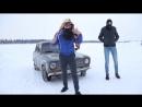 тазер большого русского босса
