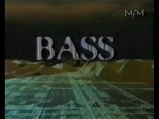 MCM Dance Club Maxi _[1996 - 1999]
